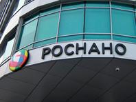"""В отношении топ-менеджера """"Роснано"""" возбуждено новое уголовное дело"""