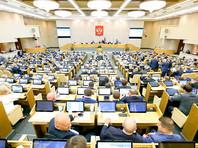 Правительство внесло в Госдуму законопроект о повышении пенсионного возраста