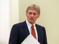 Песков назвал преждевременным вопрос о том, наложит ли Путин вето на закон о повышении пенсионного возраста