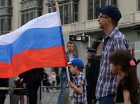 Социологи провели традиционный опрос к 12 июня, замерив уровень патриотизма россиян и отношение к празднику