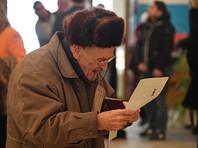 Топилин: в результате реформы пенсионеры получат прибавку в 8-10% и, возможно, безработицу в последние годы трудовой жизни