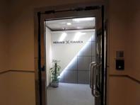 Правоохранительные органы Панамы ведут официальное расследование в отношении компании Internatiomal Media Overseas S.A. (IMO), оформленной на Сергея Ролдугина, известного виолончелиста и друга президента РФ Владимира Путина