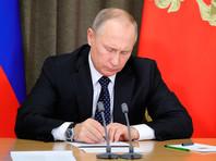 Путин утвердил национальный план по борьбе с коррупцией