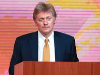 """""""Фонда Путина"""", глава которого якобы заказал убийство Бабченко, не существует, заявил Песков"""