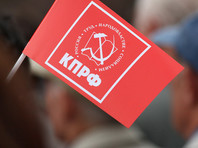 КПРФ впервые отказалась от выдвижения кандидатов в губернаторы сразу в трех регионах