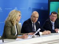 Вице-премьер Татьяна Голикова сообщила на брифинге в правительстве РФ 14 июня, что каждый второй безработный в России - это молодые люди в возрасте от 20 до 34 лет