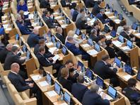 В Госдуме предложили убрать из Уголовного кодекса срок за репосты