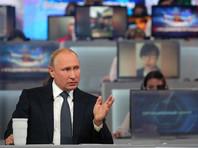 Прошедшая прямая линия с президентом РФ Владимиром Путиным оказалась неудачной с точки зрения рейтинга, так как не вызвала особого интереса у россиян