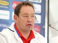 Бывший тренер сборной РФ Леонид Слуцкий, упомянувший в эфире Навального, прекращает комментировать ЧМ-2018 на Первом канале