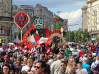Москва, 13 июня 2018 года