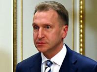 Forbes узнал о новом самолете семьи Шувалова стоимостью 70 миллионов долларов