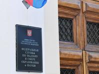 Рособрнадзор лишил госаккредитации Московскую высшую школу социальных иэкономических наук
