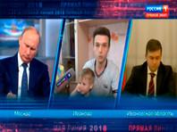 """Жителю Иваново, который смог """"влезть в окошко счастья"""" и обратиться к Путину, понизили ипотечную ставку до 9,6%"""
