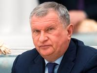 Русская служба BBC раскрыла показания Сечина по делу Улюкаева