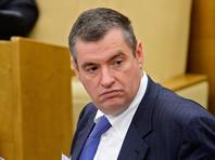 Депутат Слуцкий ответил на расследование ФБК о пентхаусе его жены и обвинения Полонского