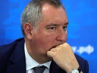 Находящийся под санкциями Рогозин собрался в Австрию