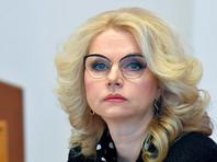 Голикова пообещала, что выплаты пенсионерам после реформы вырастут до 12 тысяч