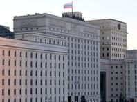 Министерство обороны России опровергло сообщение прессы о приведении в высшую степень боеготовности Черноморского флота из-за возможных провокаций со стороны Украины у берегов Крыма