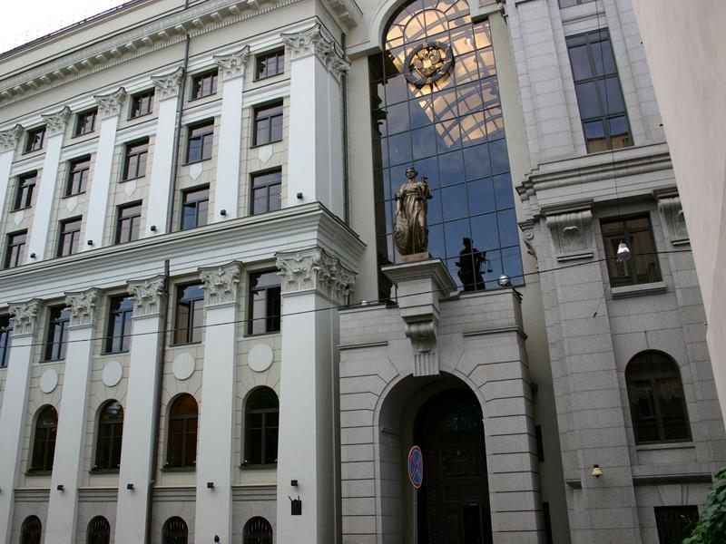 Спорные вопросы конфискации разъяснил пленум Верховного суда России. Соответствующее постановление опубликовано на официальном сайте ведомства