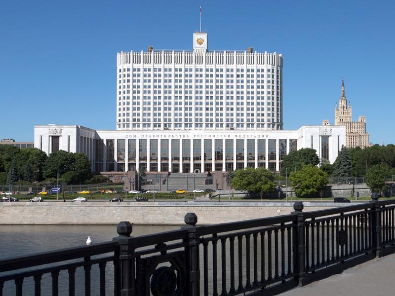 Правительство России дополнительно выделило более 800 миллионов рублей Минспорту РФ на затраты, связанные с проведением чемпионата мира в России