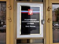 "ФАС возбудила три дела против Минздрава и ""короля госзаказа"" - компании ""Р-Фарм"""