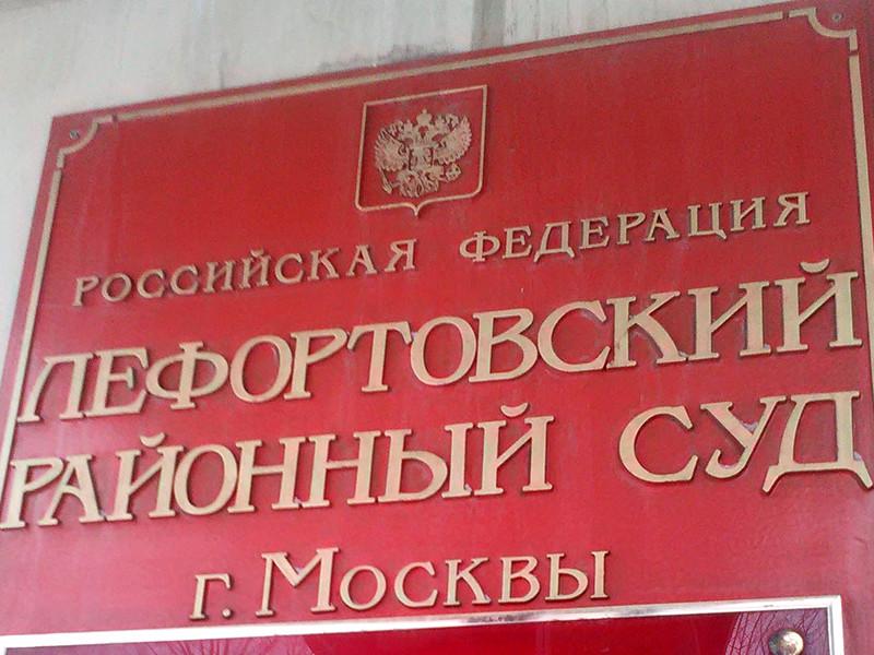 Согласно информации на карточке, размещенной на сайте Лефортовского районного суда Москвы, Цуркан поместили под стражу 15 июня, ее подозревают в совершении преступления по статье 276 УК РФ (шпионаж)