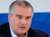 Глава Крыма Сергей Аксенов в свою очередь объяснил случившееся срабатыванием противоаварийной автоматической системы из-за скачков напряжения
