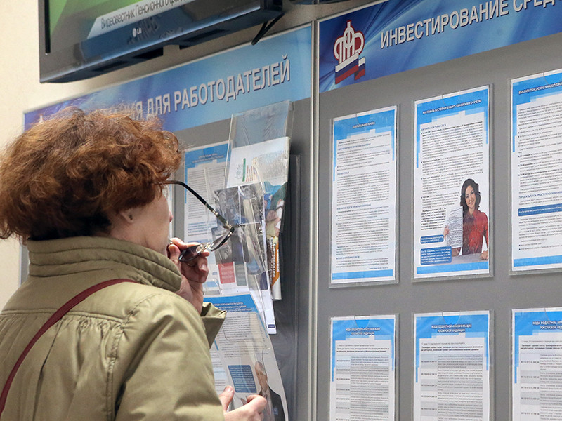 """В """"ЕР"""" придумывают, чем занять россиян продленного предпенсионного возраста - например, работой на рынке соцуслуг"""
