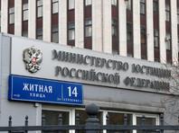 Министерство юстиции РФ предлагает разрешить российским заключенным отправлять предложения, заявления, ходатайства и подлежащие цензуре жалобы в электронной форме