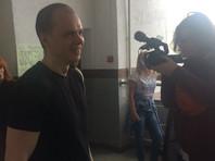 """Второй фигурант """"дела 26 марта""""Дмитрий Борисов вышел на свободу"""