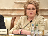 Матвиенко: отложить повышение пенсионного возраста было бы безответственно