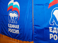 Ставропольских единороссов заставили подписать обязательство не критиковать пенсионную реформу