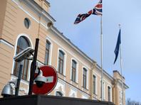 Британское генконсульство в Петербурге закрылось после 26 лет работы