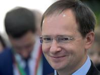"""Мединский пообещал оставить без поддержки """"антироссийские"""" проекты и их авторов"""