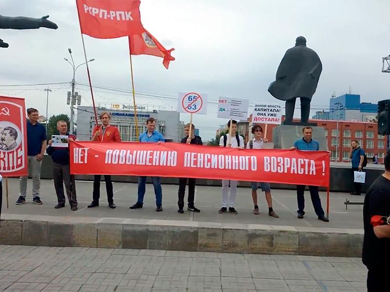 Новосибирск, 16 июня 2018 года