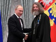 Конюхов попросил у Путина благословения на то, чтобы поставить флаг России в глубочайшей пучине Земли
