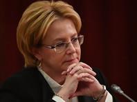 Повышение пенсионного возраста продлит россиянам жизнь, заверила глава Минздрава