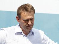 Политик Алексей Навальный организует всероссийскую акцию протеста против повышения пенсионного возраста