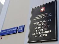 Рособрнадзор подаст в суд на учителя из Петербурга, сообщившего об утечках ЕГЭ