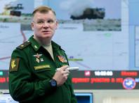 Об этом в понедельник, 11 июня, сообщил журналистам официальный представитель Минобороны РФ Игорь Конашенков