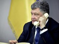 Порошенко также подчеркнул необходимость выполнения Россией взятых на себя обязательств в рамках Минских договоренностей в части обеспечения безопасности