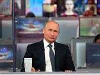 Прямая линия с Владимиром Путиным, 7 июня 2018 года