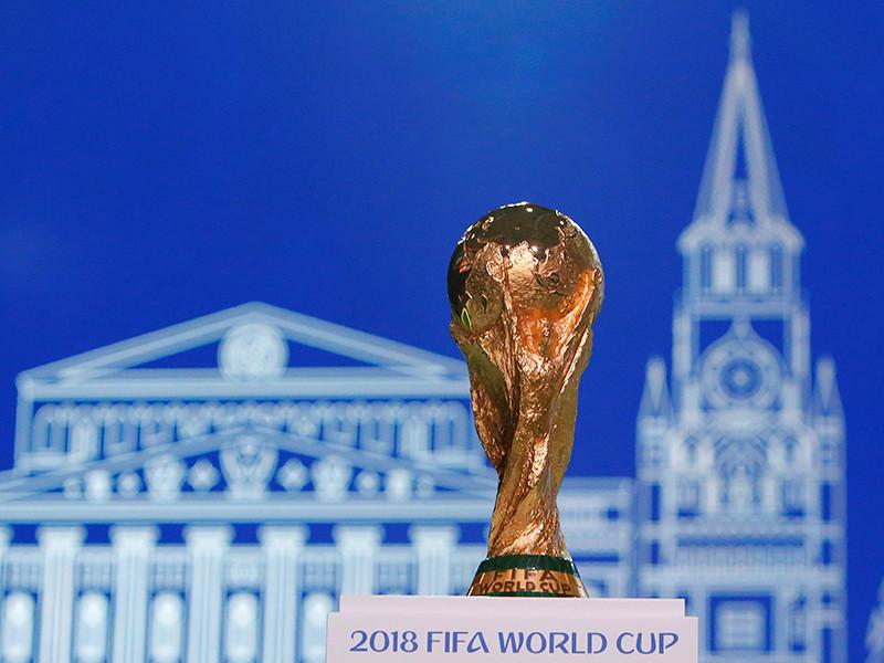 В Россию на церемонию открытия чемпионата мира по футболу планируют прибыть главы разных государств