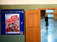 В Татарстане школьнице пришлось снять бюстгальтер, чтобы пройти на ЕГЭ
