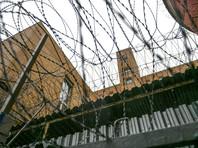 Следственный изолятор № 2 Управления федеральной службы исполнения наказаний по городу Москве