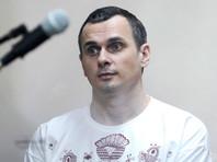 Сенцов попросил находящихся на свободе не голодать в его поддержку