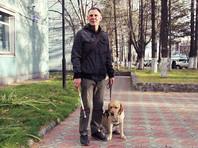 Суд оштрафовал кафе на Камчатке, выставившее   инвалида с дамой из-за собаки-поводыря