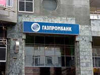"""Он рассказал, что его несогласие с финансовой политикой связано с кредитованием организации """"Газпромбанком"""", о котором миноритарии не знали"""