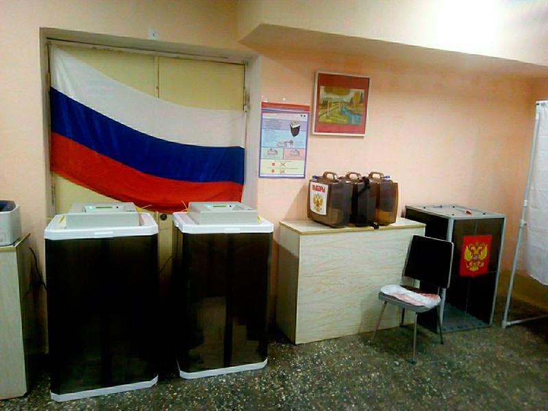 Шесть кандидатов примут участие в выборах губернатора Подмосковья