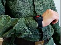 """Военные объекты в России начали охранять с помощью """"умных часов"""""""
